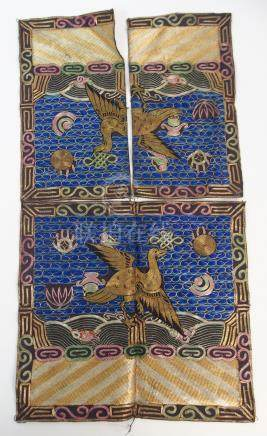 A PAIR OF CHINESE SILK AND METAL THREAD CIVIL RANK BADGES WOVEN WITH GOLDEN PHEASANTS amongst