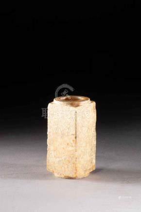 Zhong symbole de la terre de forme parallélépipède terminé p