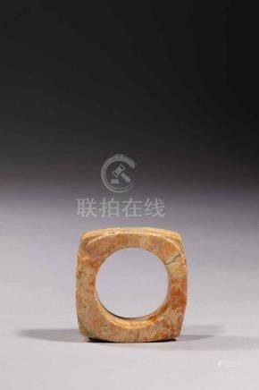 Zhong symbole de la terre de forme quadrangulaire percée d'u