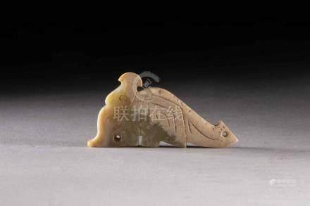 Éléments de parure découpé en silhouette d'un animal chiméri