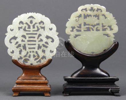 (lot of 2) Chinese hardstone/jade plaques, one pierced with a flower basket; and the other with