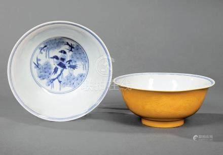 Chinese Sgraffiato Glazed Porcelain Bowls
