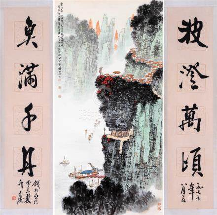 CHINESE SCROLL PAINTING OF MOUNTAIN VIEWS WITH CALLIGRAPHY COUPLET