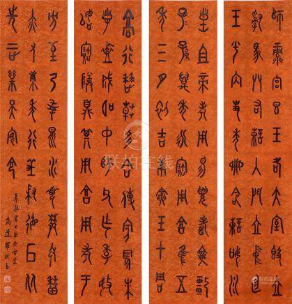 FOUR PANELS OF CHINESE SCROLL CALLIGRAPHY ON RED PAPER