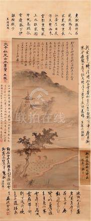 CHINESE SCROLL PAINTING OF MOUNTAIN VIEWS WITH CALLIGRAPHY