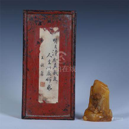 CHINESE TIANHUANG STONE SCHOLAR'S ROCK SEAL