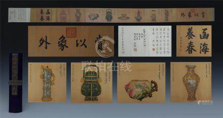 CHINESE HAND SCROLL PAINTING OF ANTIQUE VESSELS WITH CALLIGRAPHY