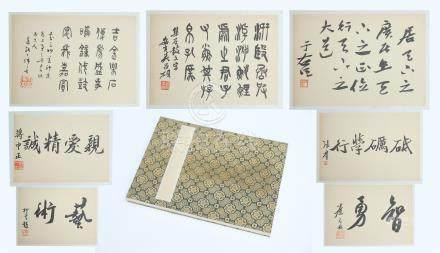 CHINESE ALBUM CALLIGRAPHY BOOK
