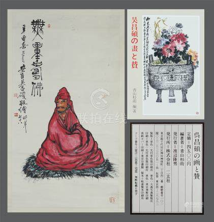 CHINESE SCROLL PAINTING OF SEATED LOHAN WITH PUBLICATION
