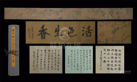 CHINESE HANDSCROLL PAINTING OF BIRD AND FLOWER WITH CALLIGRAPHY
