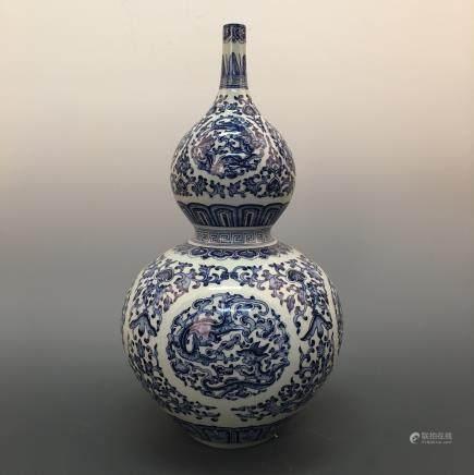 Chinese Blue-White Double Goured Bottle Vase, Qianlong Mark