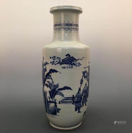 Chinese Blue &White Bangchuiping Vase