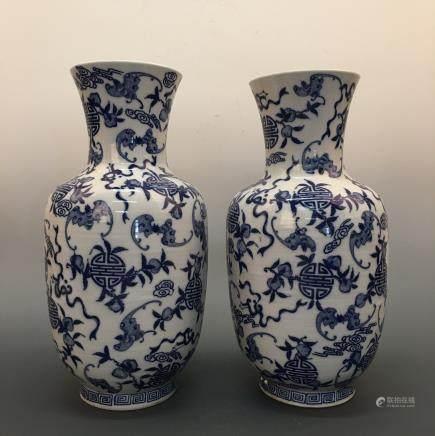 Chinese Blue & White Vase Pair, Kangxi Mark