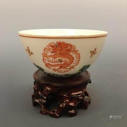 Chinese Alum Red Glazed Dragon Bowl, Guangxu Mark