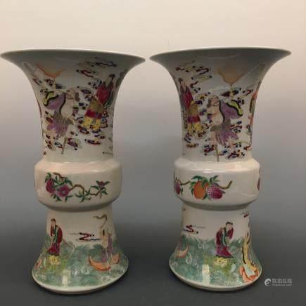 Chinese Famille Rose Gu-Shape 'Immortals' Vase Pair. Yongzheng Mark