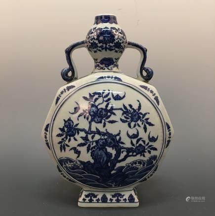 Chinese Blue-White Moon Flask Vase, Qianlong Mark