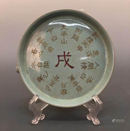 Chinese Celdon Glazed Tripod Dish