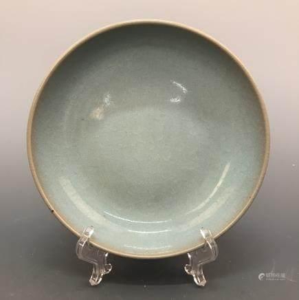 Chinese Celdon Glazed Plate