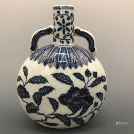 Chinese Blue& White Moon Flask Vase, Xuande Mark