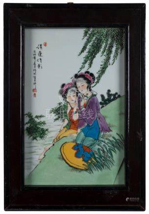 Two Chinese porcelain panels, 20th century, the larger 42cm