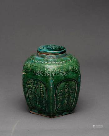 A Provincial Chinese ginger jar with jade green glaze, mid 1
