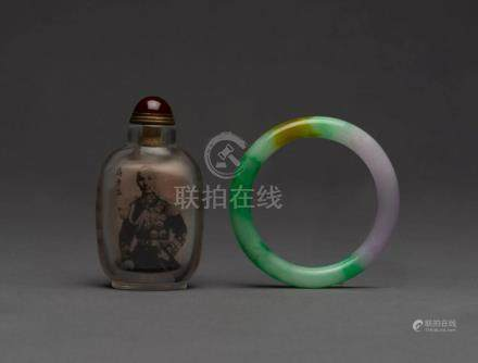 A Chinese opium bottle with portrait of Chiang Kai-Shek; tog