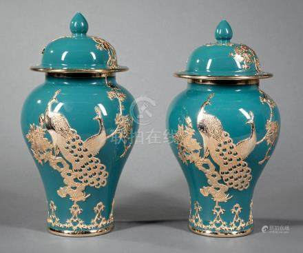 Chinese Gilt Metal-Mounted Porcelain Vases