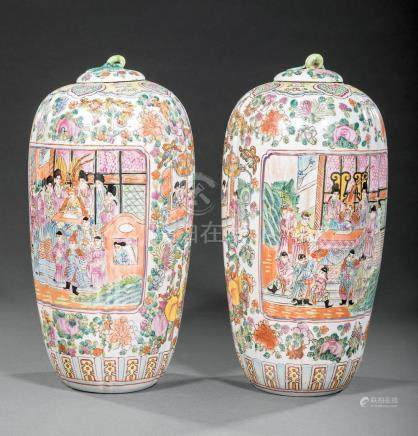 Chinese Famille Rose-Style Covered Jars