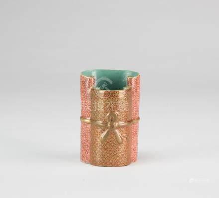 Qing-A Gilt Famille Glazed Porcelain Brush Pot