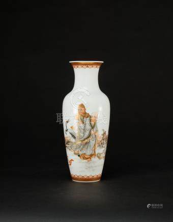 Middle 20th Century-A Beuatiful Gilt Famille-Glazed 'Luohan'