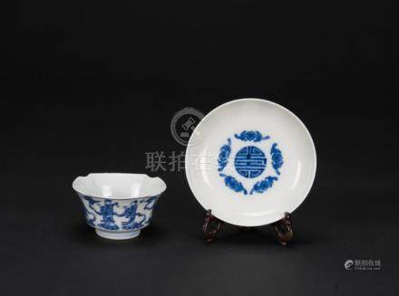 Qing-A Blue And White Cup and Dish(2ps)