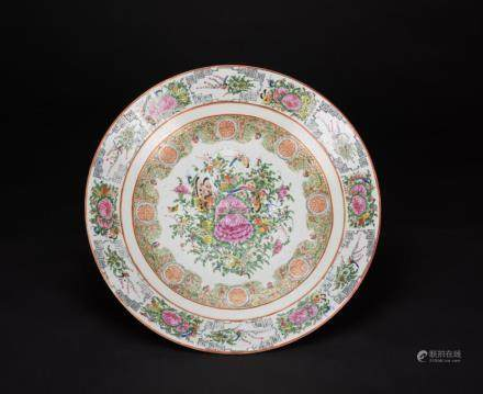 Qing-A Large Canton Glazed Plate