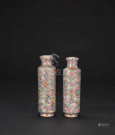 Republic-A Famille-Glazed 'Flowers'Vase