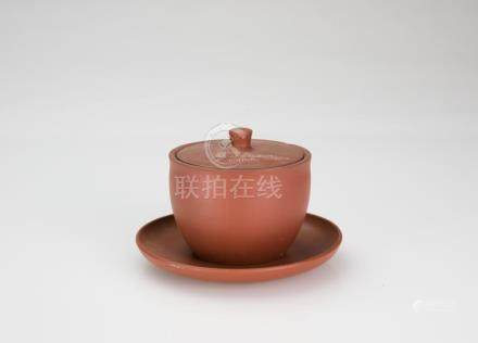 1960's-A Zisha Tea Cup with cover And Stand
