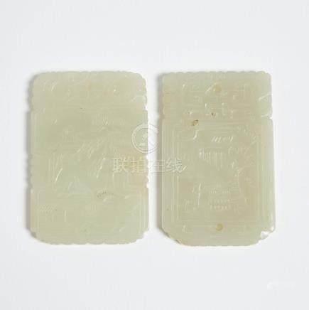 青白玉山水詩文牌一組兩件 Two Celadon White Jade Plaques