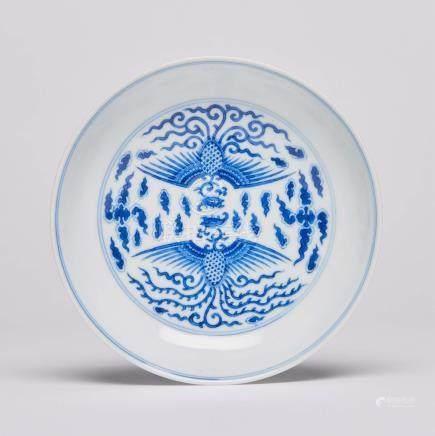 清咸豐 青花雙鳳紋盤 「大清咸豐年制」六字雙行楷書款 A Blue and White 'Phoenix' Dish, Xianfeng Mark and Period (1851-1861)