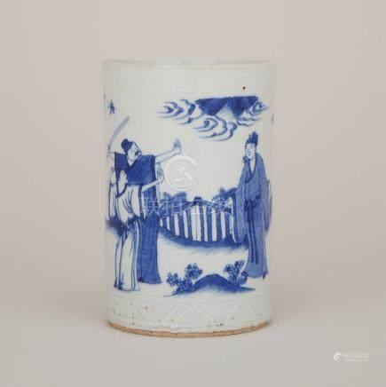 青花人物故事紋筆筒 A Small Blue and White Figural Brushpot