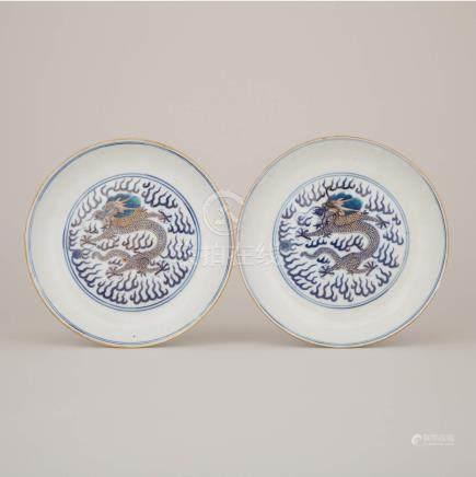 清光緒 描金青花加彩海水雲龍紋盤一對 A Pair of Gilt Blue and White Dragon Plates, Guangxu Mark and Period (1875-1908)