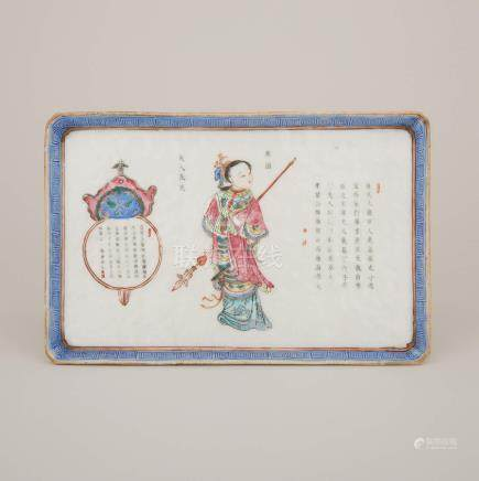 "清道光 粉彩""無雙譜""人物詩文洗 A Famille Rose 'Wu Shuang Pu' Dish, Daoguang Period (1821-1850)"