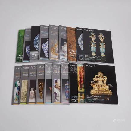 幫漢斯亞洲藝術拍賣圖錄一組十九本 2005-2013年刊 A Group of Nineteen Bonhams Asian Art Catalogues, 2005-2013
