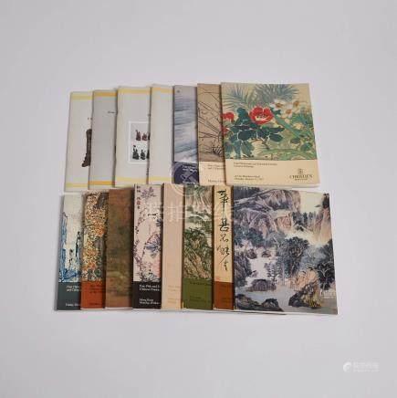 1978-1990年佳士得中國工藝品拍賣圖錄一組十五本 A Group of Fifteen Christie's Chinese Art Catalogues, 1978-1990