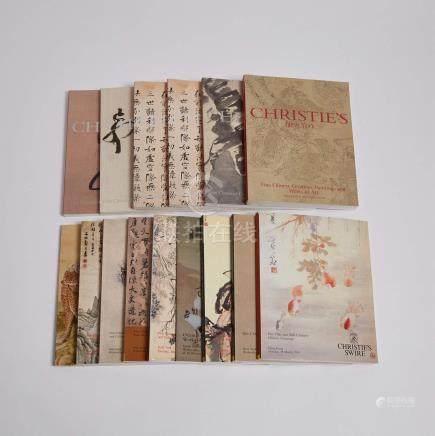 1991-2004年佳士得中國藝術品拍賣圖錄一組十五本 A Group of Fifteen Christie's Chinese Art Catalogues, 1991-2004