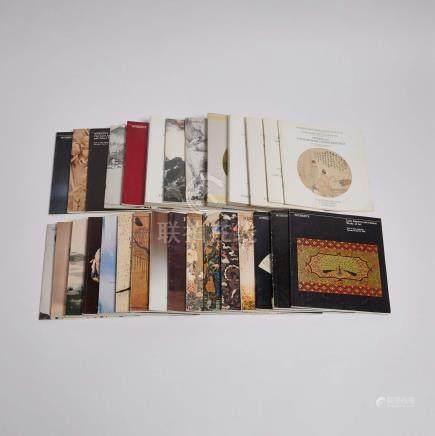1980-1982年蘇富比亞洲藝術品拍賣圖錄一組二十九本 A Group of Twenty-Nine Sotheby's Chinese and Asian Art Catalogues, 1980-1982