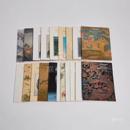 1986-1990年蘇富比中國藝術品圖錄一組二十本 A Group of Twenty Sotheby's Chinese Art Catalogues, 1986-1990