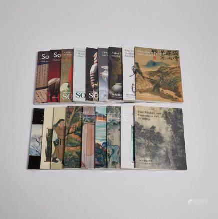1991-2004年蘇富比中國藝術品圖錄一組十八本 A Group of Eighteen Sotheby's Chinese Art Catalogues, 1991-2004
