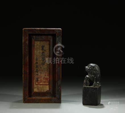 Antique shoushan stone carved seal with hardwood box
