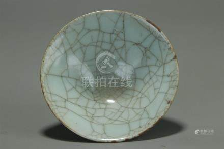 Antique light blue cracked glazed bowl
