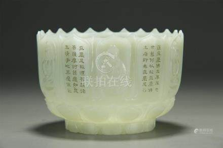 Superb white jade carved bowl/buddhas