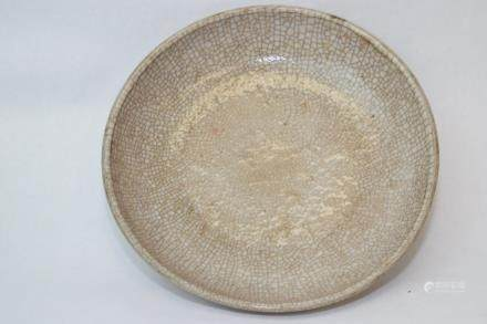 Late Ming Faux Ge Glaze Charger