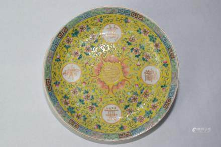 19th C. Chinese Famille Rose Plate, Guangxu Mark